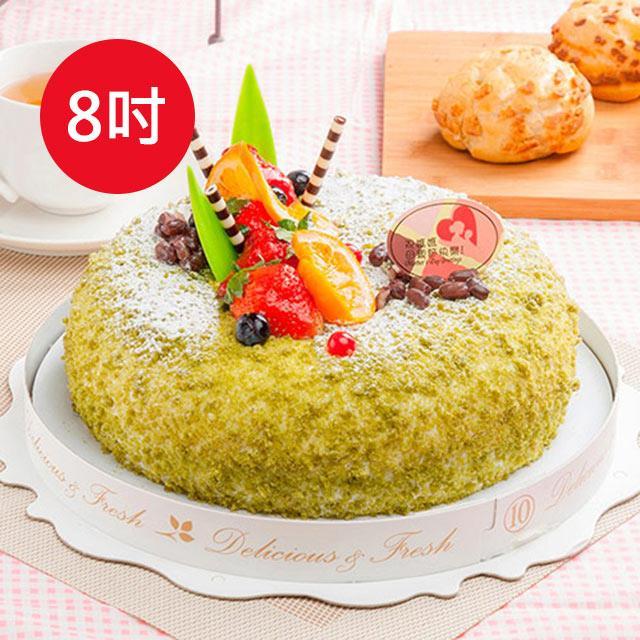 預購-樂活e棧-生日快樂造型蛋糕-夏戀京都抹茶蛋糕(8吋/顆,共1顆)