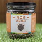 【農心未泯】富含膳食纖維 奇亞籽 Chia seed 2罐(180g/罐)