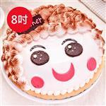 【樂活e棧】生日快樂造型蛋糕-真愛媽咪蛋糕(8吋/顆,共1顆)