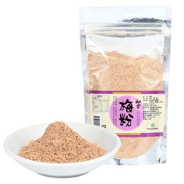 梅粉(200g/袋)3入