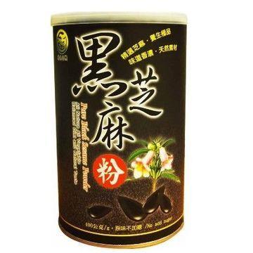 【陽光生機】純黑芝麻粉(400/罐)