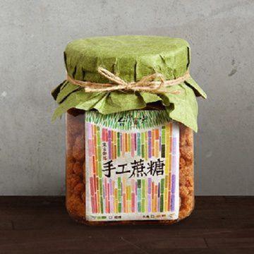 【台灣原味】阿里山文火手工蔗糖(200g)  賞味期至2020.03.07