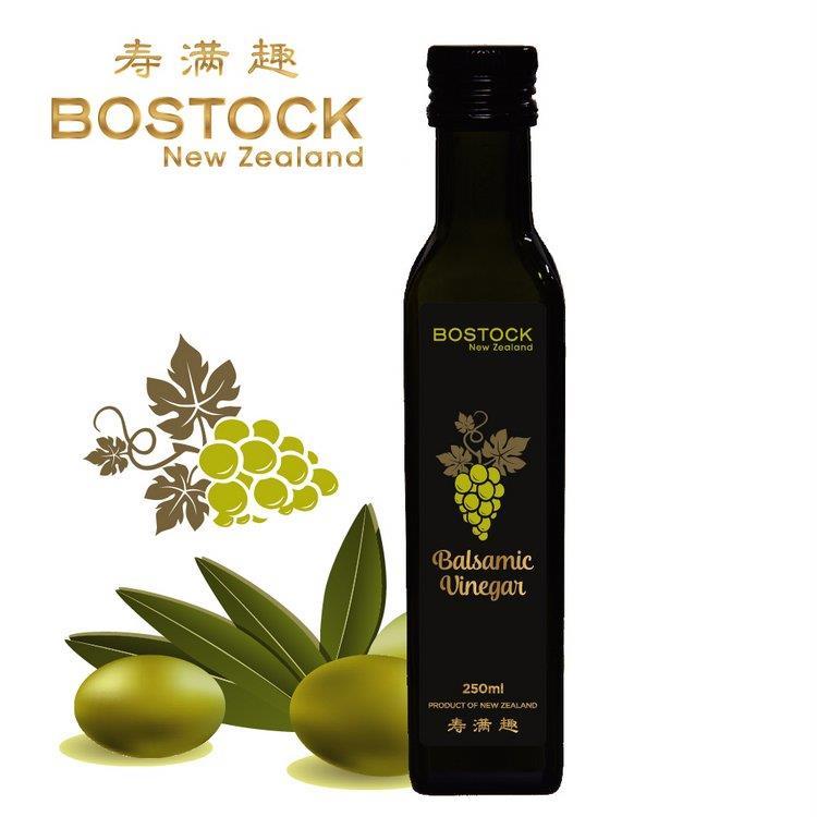 【壽滿趣- Bostock】巴薩米可醋(250ml 單瓶散裝)~賞味期至2020.03.08