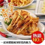 【美味田】乳酪燒義式風味75g
