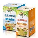 monkiland 維健素Q軟糖80g/瓶+益生菌軟糖-優格口味80g/瓶,共2瓶