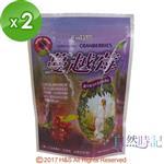 【自然時記】生機蔓越莓2包(250g/包)