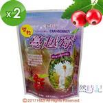 【自然時記】生機蔓越莓整粒2包(200g/包)