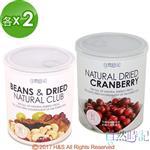 【自然時記】生機綜合堅果(300g/罐)+生機蔓越莓(380g/罐)各2罐