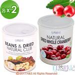 【自然時記】生機綜合堅果(300g/罐)+生機蔓越莓整粒(330g/罐)各2罐