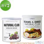 【自然時記】生機綜合堅果(300g/罐)+生機超大無籽葡萄乾(375g/罐)各2罐