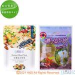 【自然時記】生機綜合堅果(200g/包)+生機蔓越莓(250g/包)各2包