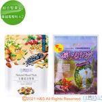 【自然時記】生機綜合堅果(200g/包)+生機蔓越莓整粒(200g/包)各2包