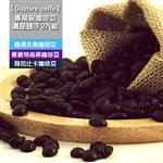 【Gustare caffe】專業級咖啡豆濃郁隨手3入組(110±5g/包)