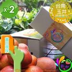 《和之心》特級愛文芒果禮盒(8至12顆5斤)2入組
