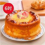 【樂活e棧】 父親節造型蛋糕-岩燒起司蜂蜜蛋糕(6吋/顆,共1顆)