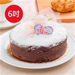 【樂活e棧】父親節造型蛋糕-古典巧克力蛋糕(6吋/顆,共1顆)