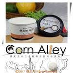 【Corn Alley屏東玉米三巷】香醇生乳冰淇淋(120ml)16入