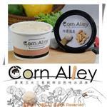 【Corn Alley屏東玉米三巷】特濃花生冰淇淋(120ml)16入