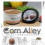 【Corn Alley屏東玉米三巷】米歇爾‧柯茲巧克力冰淇淋(120ml)16入