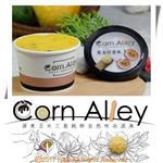 【Corn Alley屏東玉米三巷】黃金百香果冰淇淋(120ml)16入