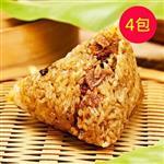 【樂活e棧】三低招牌素食素滷粽子(6顆/包,共4包)