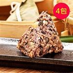 【樂活e棧】三低素食養生粽子(6顆/包,共4包)