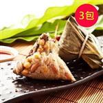 【樂活e棧】南部素食土豆粽子(6顆/包,共3包)