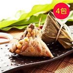 【樂活e棧】南部素食土豆粽子(6顆/包,共4包)