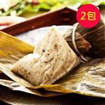 【樂活e棧】素食客家粿粽子(6顆/包,共2包)