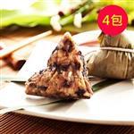 【樂活e棧】潘金蓮素食嬌粽子(6顆/包,共4包)