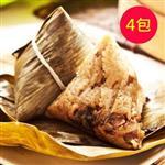 【樂活e棧】頂級素食滿漢粽子(6顆/包,共4包)