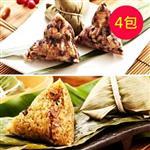 【樂活e棧】-潘金蓮素食嬌粽子+三低健康素食素滷粽(6顆/包,共4包)