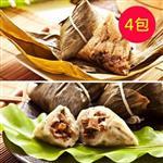 【樂活e棧】-南頂級素食滿漢粽子+素食客家粿粽子(6顆/包,共4包)