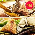 【樂活e棧】-頂級素食滿漢粽子+三低招牌素食素滷粽(6顆/包,共4包)