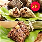 【樂活e棧】-素食客家粿粽子+招牌素食素滷粽(6顆/包,共4包)