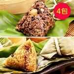 【樂活e棧】-三低招牌素食素滷粽+素食養生粽子(6顆/包,共4包)