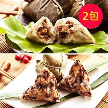 【樂活e棧】-素食客家粿粽子+潘金蓮素食嬌粽子(6顆/包,共2包)