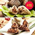 【樂活e棧】-素食客家粿粽子+潘金蓮素食嬌粽子(6顆/包,共4包)