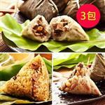 【樂活e棧】-南部素食土豆粽子+素食客家粿粽子+招牌素食素滷粽(6顆/包,共3包)