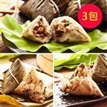 【樂活e棧】-南部素食土豆粽子+素食客家粿粽子+頂級素食滿漢粽子(6顆/包,共3包)