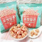 誘惑人的甜蜜草莓夢幻滋味【CJ】草莓爆米花