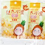 【豆之家】法式水果-鳳梨軟糖