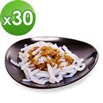 樂活e棧 低卡蒟蒻麵 原味烏龍+5醬任選(共30份)