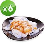 樂活e棧 低卡蒟蒻麵 板條寬麵+5醬任選(共6份)