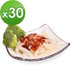 樂活e棧 低卡蒟蒻麵 義大利麵+5醬任選(共30份)