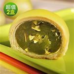 預購 中秋月餅-樂活e棧-綠茶酥禮盒(12入/盒,共2盒)-全素