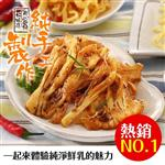 【美味田】乳酪燒-義式燒烤5入組(75g/包)