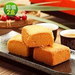 現+預 中秋月餅-樂活e棧-奶香鳳梨酥禮盒(12入/盒,共2盒)-奶蛋素