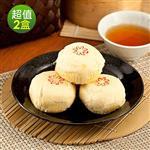 現+預 中秋月餅-樂活e棧-綠豆沙乳酪禮盒(5顆/盒,共2盒)-蛋奶素