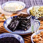 【美味田】綜合堅果黑芝麻糕3入組(300g/包)